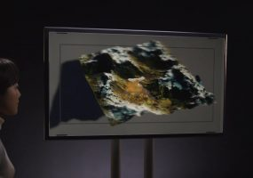 Looking Glass Factory, 8K holographic display