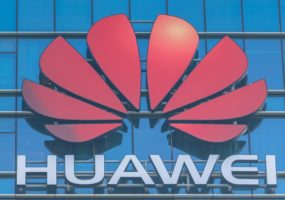 government money huawei
